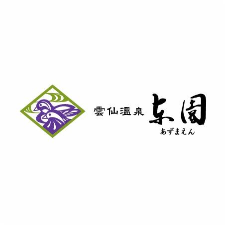 東園新ロゴが完成しました!