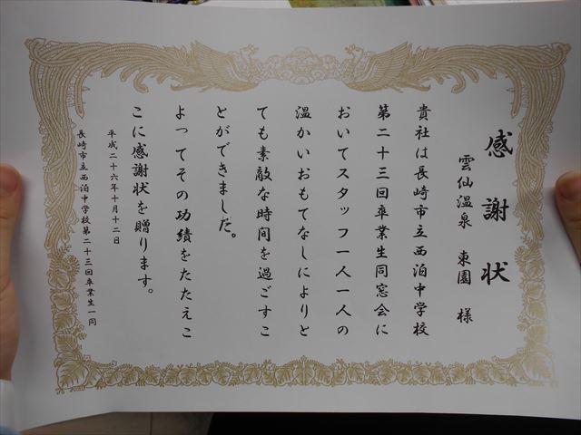 DSCN7546_R